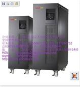 UPS电源-深圳总代理 不间断电源3C15KS 并联冗余【现货热卖】-UPS电源...