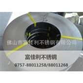 卷不锈铁带_供应sus430 suh409l不锈钢带(卷)材 不锈铁带(卷)材 -