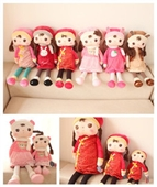 圣诞节礼物_metoo咪兔 可爱女孩毛绒玩具/圣诞节 -