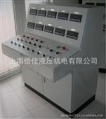 液压试验台_测控操作台_液压测控系统操作台 液压试验台 -
