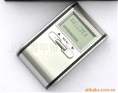 手机备份器_供应手机sim卡备份器,手机备份器,款式多样,质量可靠,存储量大 -
