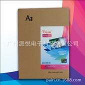 相纸-厂家直销 A3RC数码相纸 a3彩喷纸 rc相纸批发-相纸尽在-广...