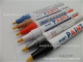 笔配件-厂家直销/铝管/记号笔配件/油漆笔配件/万能笔配件/订做LOGO-笔配件...