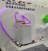 海尔洗衣机_/ 迷你洗衣机自动女士内衣波轮洗衣机 -