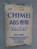 ABS-ABS/台湾奇美/PA-709 超高耐衝擊強度押管用 水管配件-ABS尽...