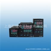 继电器-供应HP-W系列按键设定延时功能时间继电器 数显时间继电器-继电器尽在阿...