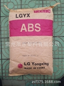 ABS-LG甬兴/一级代理/ABS/HI-121H-ABS尽在-常州浙东...