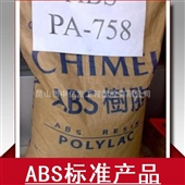台湾奇美abs_abs丨台湾奇美丨pa-758通用级食品级家电部件 -