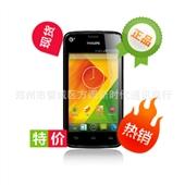 手机-批发供应飞利浦 T3566低价移动3G智能正品行货手机实体店现货-手机尽在...