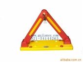 汽车锁-固坚正品 三角形车位锁 占车位锁 地锁 停车位锁-汽车锁尽在-上...