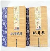 茶叶包装盒_青花布西湖龙井茶 装250g礼盒 2*125g罐茶叶空现货批发 -