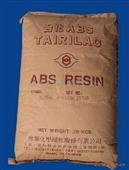 级abs_供应耐寒级abs台化产超高抗冲 高刚性 ag10np -