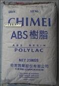 ABS-长期供应 ABS/台湾奇美/PA-747S 塑胶原料-ABS尽在...