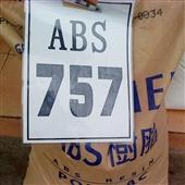 ABS-长期供应  高光泽性ABS 台湾奇美 PA-757   高品质   低价...