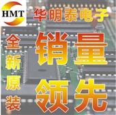 集成电路(IC)-代理分销CYWB0226ABS-BVXI 二三极管内存IC供应...