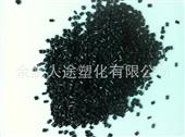 ABS再生料-【厂家直销】 阻燃abs再生料 防火 V0级 韧性好 环保 货源稳...