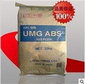 ABS-供应食品级ABS/日本UMG/TM-21/注塑/耐高温-ABS尽在阿里巴...