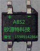 集成电路(IC)-  曾生15989142864     精品整流管  桥堆AB...