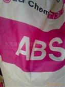 优质abs_供应东莞优质阻燃abs韩国lg af-312a 价格优 -