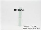 化妆品包装-化妆品包材,铝制口红管 AG-E106-化妆品包装尽在-广州...
