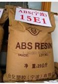 ABS-ABS/宁波台化/AG15E1-ABS尽在-余姚市佰文贸易有限公...