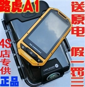 手机-路虎A1安卓3G户外三防智能手机 防水原装正品 促销送32G内存卡-手机尽...