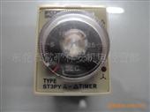 时间继电器_延时继电器_st3py 星三角起动延时型,时间继电器 -