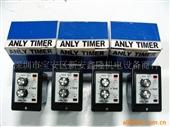 继电器-供应时间继电器\延时器-继电器尽在-深圳市宝安区西乡鑫隆机电商行