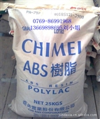 塑料_供应奇美硬胶pa-757塑料原料abs高光泽高刚性 -