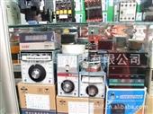 继电器-供应士林系列-士林时间继电器 价格优惠欢迎订购咨询-继电器尽在-...
