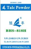填充原料_供应滑石粉 pp、pvc/abs合金专用改性填充原料 -