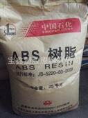 ABS-大量货柜供应ABS新料 上海高桥 275 低价零售批发¶-ABS尽在阿里...