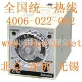 延时继电器_通电延时计时器12v延时ats8-13进口延时型号ats8时间 -