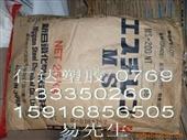 ABS-ABS/台湾台达/3000D-ABS尽在-东莞市塑邦塑胶原料有限...