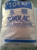 塑胶原料_特价供应日本东丽abs 500 abs塑胶原料 现货批发 -