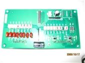 电子插件_:电子产品,,电子插件,贴片,元器件焊接加工 -