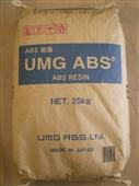 ABS-ABS/日本UMG/3001M/电镀级-ABS尽在-深圳市佳艺隆...