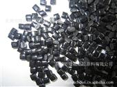 ABS再生料-ABS黑色高光再生料-ABS再生料尽在-东莞市隆诚塑胶原料...