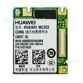 无线数据卡_华为mc323-a cdma 2g模块1x无线数据卡支持双频 -