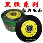 cd-r刻录盘_原装正品 空白 全新防伪 刻录盘 a级光盘 50片简装 -