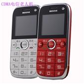 天翼手机_厂家批发电信老年人直板手机大大声正品行货超长待机 -