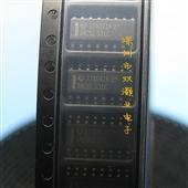 ti驱动ic_am26ls32cdr 进口原装ti驱动ic 贴片ic 光耦系列 -