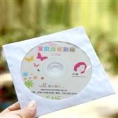 宝宝成长纪念册_小时候宝宝成长纪念册婴儿儿童录像dvd光盘刻录盘4.7gb -
