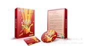 纸盒-工厂生产加工 CD光盘盒  IT纸盒 软纸盒制作-纸盒尽在-北京八...