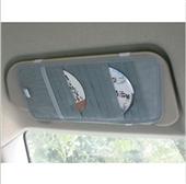 CD包/遮阳用品-厂家直销遮阳板CD夹  车载cd夹 cd盒 车载cd夹-CD包...