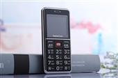 手机-好利通 H2电信CDMA老年人手机超长待机 大喇叭 超薄 老人手机批发-手...