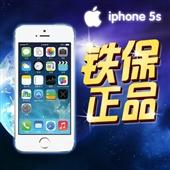 手机-apple iphone5S手机  美版无锁 电信三网V版 原装正品 一手...