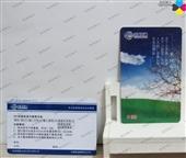 塑料印刷-厂家直销电话卡 贵宾卡 充值卡-塑料印刷尽在-广州凯帝智能科技...