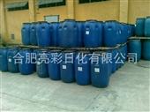 脂肪醇聚氧乙烯醚硫酸钠_供应aes(脂肪醇聚氧乙烯醚硫酸钠)aos、cab、磺酸 -