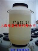椰油洗涤剂_供应椰油酰胺丙基甜菜碱、cab、椰油洗涤剂 -